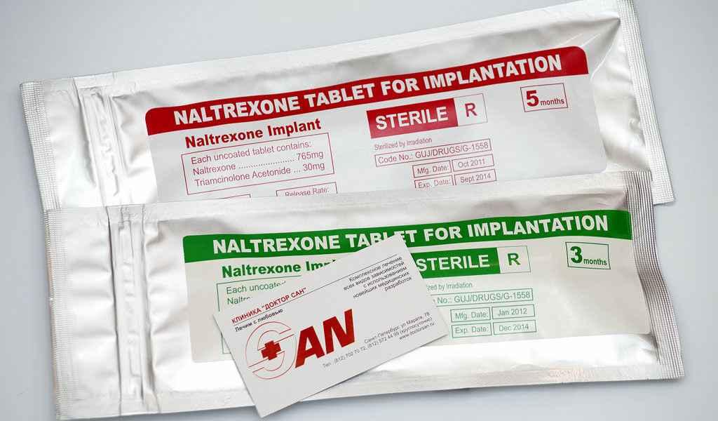 Имплантация Налтрексона в Марушкино цена